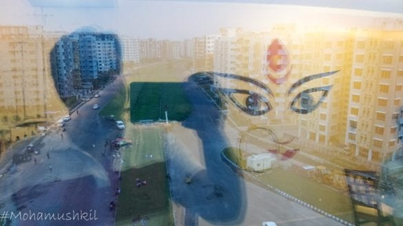View from Kolkata Gate